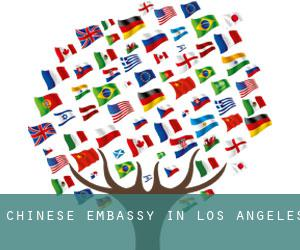 Chinese Embassy in Los Angeles
